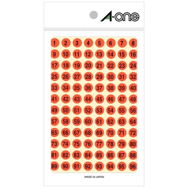 エーワンA-one数字シール特殊ラベル蛍光赤08083[4シート/100面/マット]【aoneC2009】