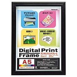 ナカバヤシNakabayashiデジタルプリントフレーム(A5・2L兼用/ブラック)フ-DPW-A5-D[フDPWA5D]