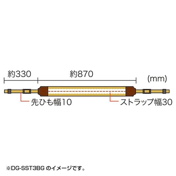 サンワサプライSANWASUPPLYデジタル一眼用ストラップ・レース(ブラウン)DG-SST3BR[DGSST3BR]