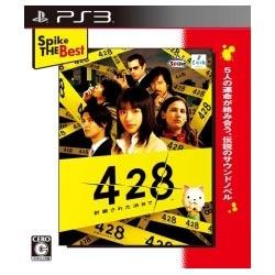 スパイクチュンソフトSpikeChunsoftSpikeTheBest428〜封鎖された渋谷で〜【PS3ゲームソフト】
