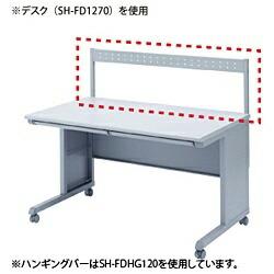 サンワサプライSANWASUPPLYハンギングバー(幅800mm用)SH-FDHG80[SHFDHG80]【メーカー直送・代金引換不可・時間指定・返品不可】
