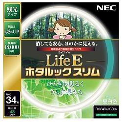 NECエヌイーシーFHC34EN-LE-SHG丸形スリム蛍光灯(FHC)LifeEホタルックスリム[昼白色][FHC34ENLESHG]