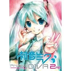 セガSEGA初音ミク-ProjectDIVA-2ndお買い得版通常版【PSPゲームソフト】
