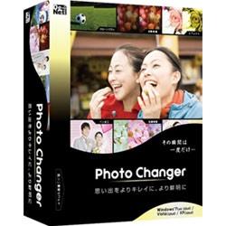 デネットDe-Net〔Win版〕PhotoChanger(フォトチェンジャー)[PHOTOCHANGER]