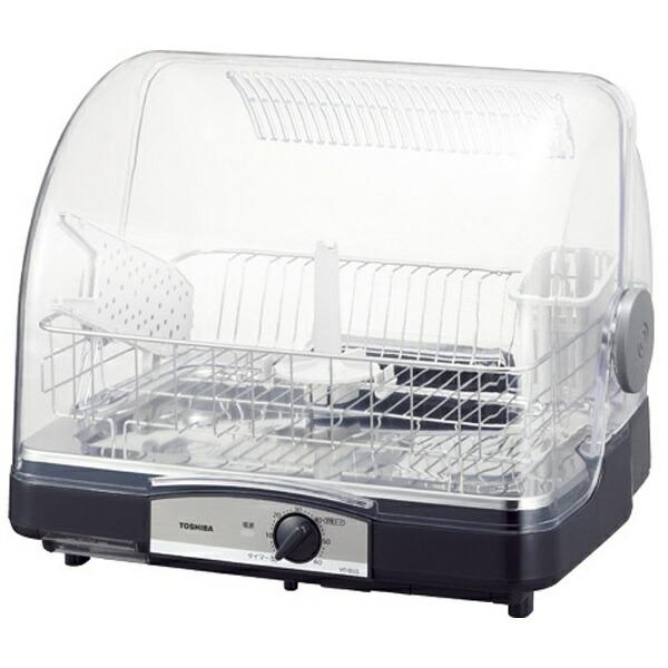 東芝TOSHIBAVD-B5S食器乾燥機ブルーブラック[6人用][コンパクトVDB5S]