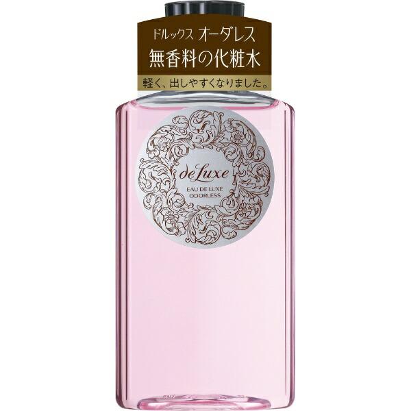 資生堂shiseidodeluxe(ドルックス)オードルックス(150ml)[化粧水]【wtcool】