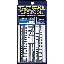 長谷川製作所Hasegawaテンプレートセット1(直線定規)