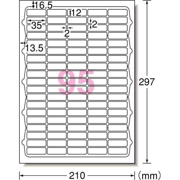 エーワンA-oneラベルシールプリンタ兼用5列×19段ホワイト31171[A4/10シート/95面/マット]【rb_mmmf】