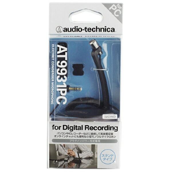 オーディオテクニカaudio-technicaICレコーダー用マイク(モノラル)AT9931PC