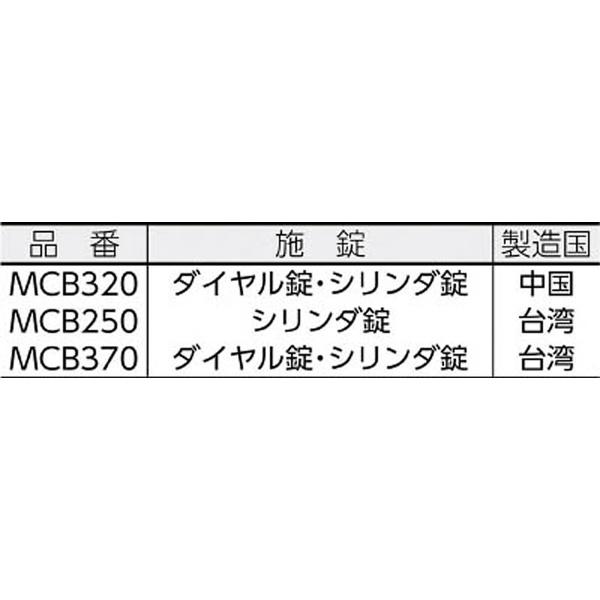 アスカASKAMCB370手提金庫A5サイズAsmix(アスミックス)ブルー[鍵式+ダイヤル式]