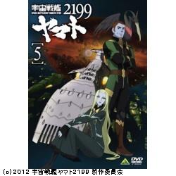 バンダイビジュアルBANDAIVISUAL宇宙戦艦ヤマト21995【DVD】