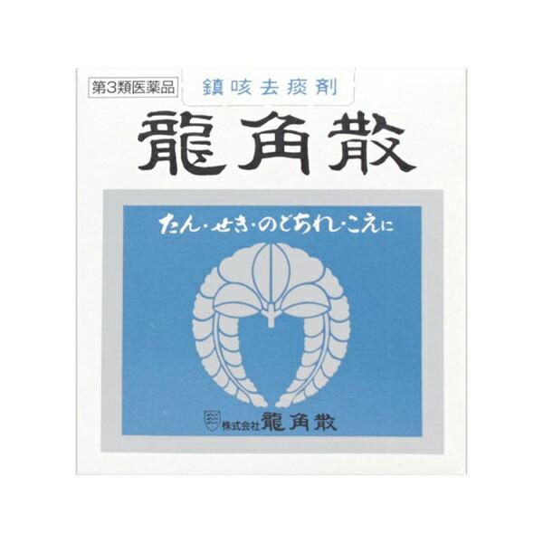 【第3類医薬品】龍角散(43g)〔せき止め・去痰(きょたん)〕【wtmedi】龍角散