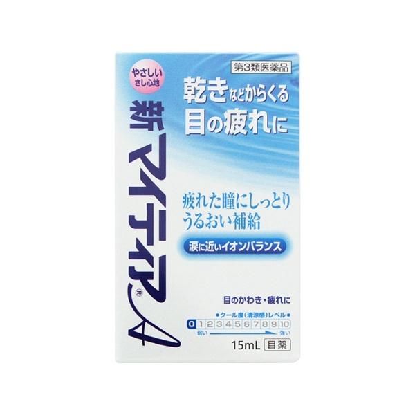 【第3類医薬品】新マイティアA(15mL)〔目薬〕【wtmedi】武田コンシューマーヘルスケアTakedaConsumerHealthcareCompany