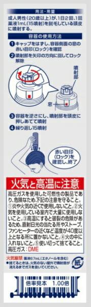 【第1類医薬品】リアップジェット(100mL)〔育毛剤〕【第一類医薬品ご購入の前にを必ずお読みください】大正製薬Taisho