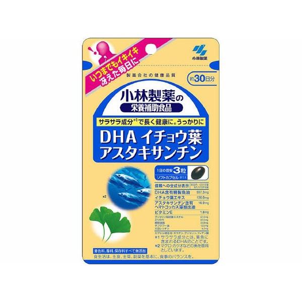 小林製薬KobayashiDHA・イチョウ葉・アスタキサンチン(90粒)【rb_pcp】