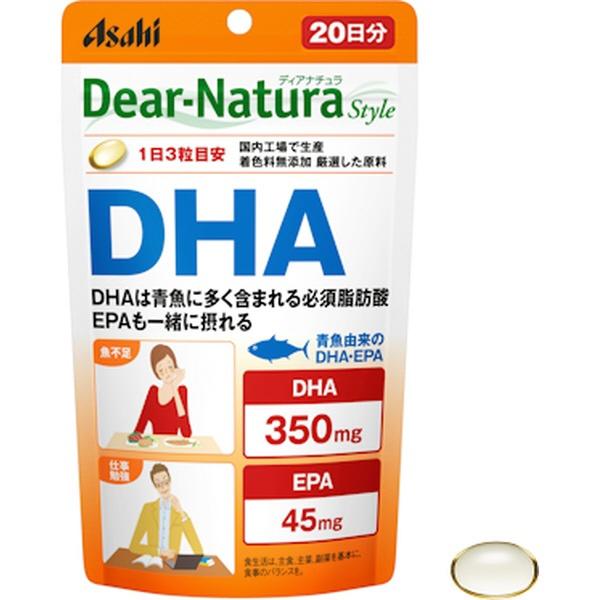 アサヒグループ食品AsahiGroupFoodsDear-Natura(ディアナチュラ)スタイルDHA(EPA)(60粒)〔栄養補助食品〕【wtcool】