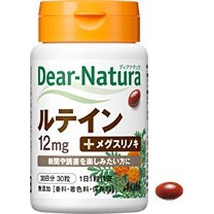アサヒグループ食品AsahiGroupFoodsDear-Natura(ディアナチュラ)ルテイン(30粒)〔栄養補助食品〕【wtcool】