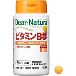 アサヒグループ食品AsahiGroupFoodsDear-Natura(ディアナチュラ)ビタミンB群(60粒)〔栄養補助食品〕【rb_pcp】