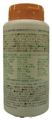 アサヒグループ食品AsahiGroupFoodsDear-Natura(ディアナチュラ)グルコサミンwith2型コラーゲン(180粒)〔栄養補助食品〕【wtcool】