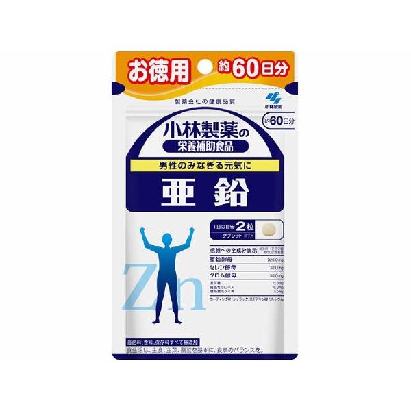 小林製薬Kobayashi亜鉛徳用(120粒)【wtcool】