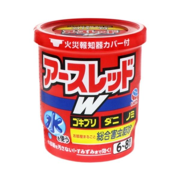【第2類医薬品】アースレッドW<6〜8畳用>(1個)〔殺虫剤〕【wtmedi】アース製薬Earth