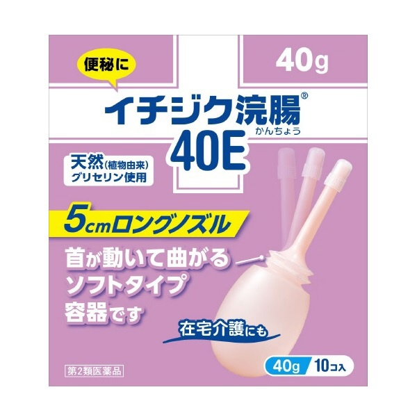 【第2類医薬品】イチジク浣腸40E(40g×10個)〔浣腸〕【rb_pcp】イチジク製薬ICHIJIKUPHARMACEUTICAL