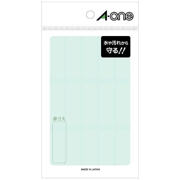 エーワンA-one透明保護ラベル透明08380[8シート/15面/光沢]【aoneC2009】