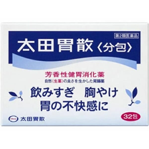 【第2類医薬品】太田胃散<分包>(32包)〔胃腸薬〕【wtmedi】太田胃散
