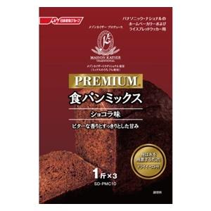パナソニックPanasonicプレミアム食パンミックスショコラ味(1斤×3)SD-PMC10[SDPMC10]panasonic