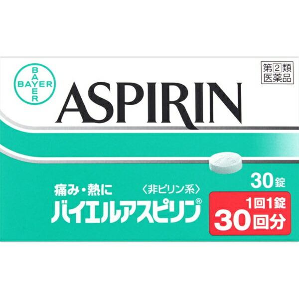 【第(2)類医薬品】バイエルアスピリン(30錠)〔鎮痛剤〕佐藤製薬sato