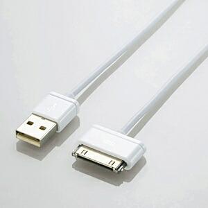 エレコムELECOMiPad/iPhone/iPod対応[Dock]USB2.0ケーブル充電・転送(0.5m・ホワイト)MFi認証LHC-UADO05WH[LHCUADO05WH]