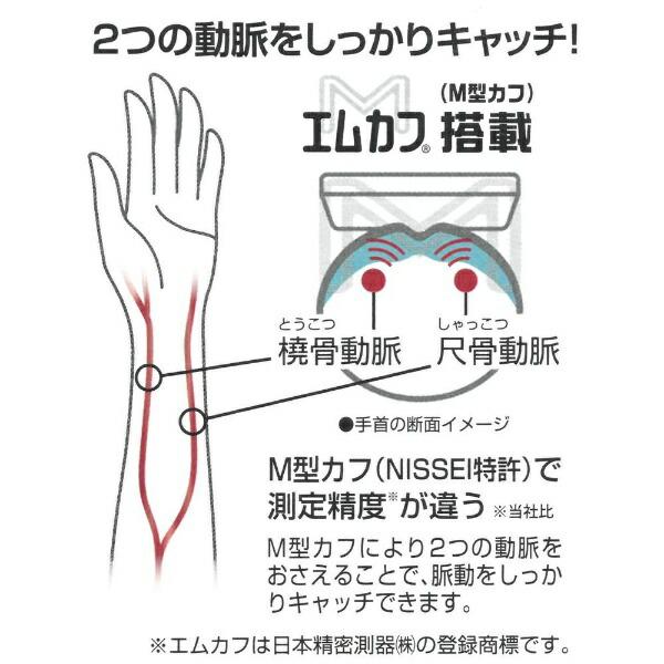 日本精密測器NISSEI【ビックカメラグループオリジナル】手くび式デジタル血圧計WSK-1021Jシルバー[WSK1021J]【point_rb】