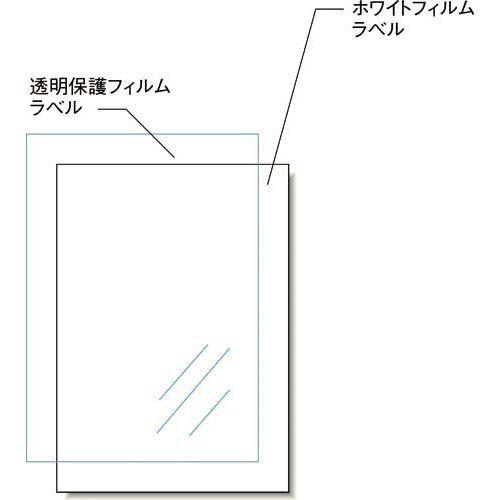 エーワンA-one屋外でも使えるサインラベルシールインクジェットホワイト32006[A4/1面/光沢]【rb_mmmd】