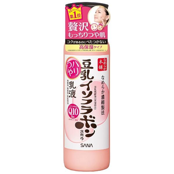 常盤薬品TOKIWAPharmaceuticalSANA(サナ)なめらか本舗豆乳イソフラボン含有のハリつや乳液150ml