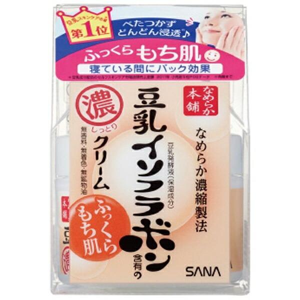 常盤薬品TOKIWAPharmaceuticalSANA(サナ)なめらか本舗豆乳イソフラボン含有のクリーム(50g)[保湿クリーム]【wtcool】