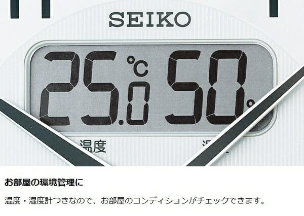 セイコーSEIKO掛け時計【スタンダード】茶メタリックKX383B[電波自動受信機能有][KX383B]