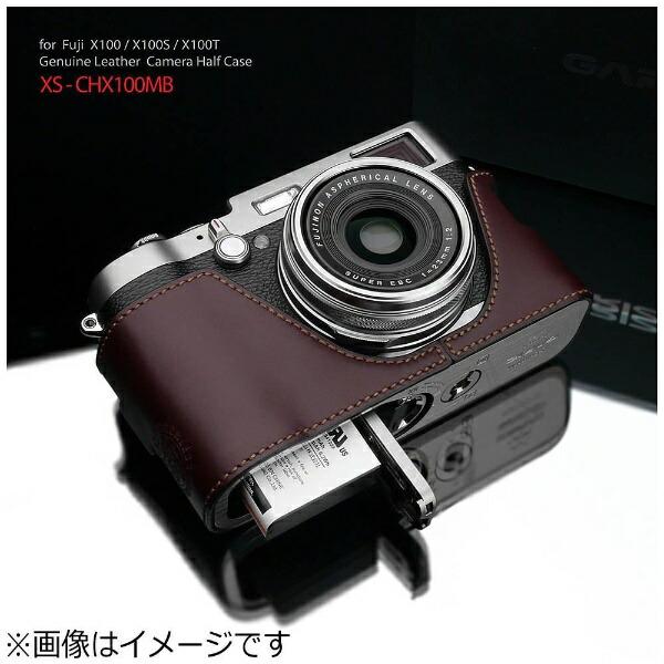 GARIZゲリズ本革カメラケース【富士フイルムFinePixX100/X100S兼用】(ブラウン)XS-CHX100MB[XSCHX100MB]
