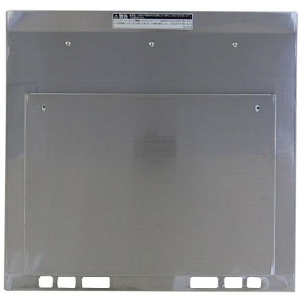 リンナイRinnaiテーブルコンロ専用防熱板(側壁用・壁ビス止め不要タイプ)RB-T40SG[RBT40SG]