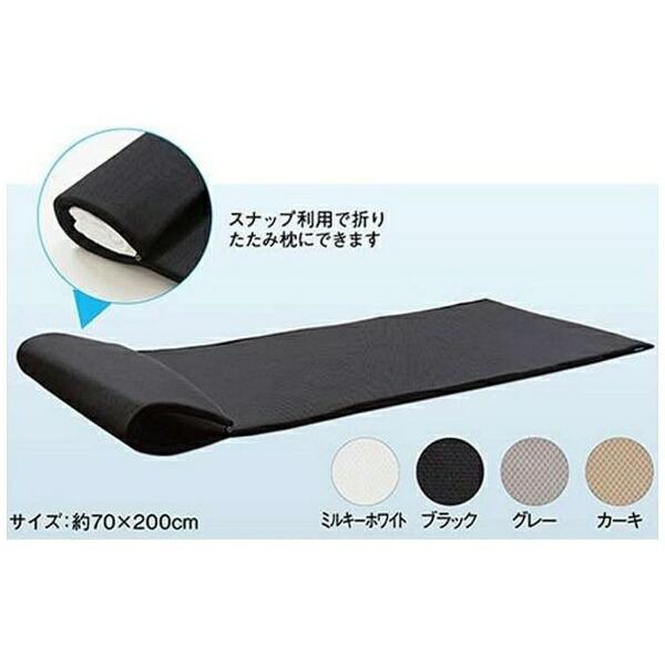 オーシンOSHINファインエアーポータブル(70×200×2cm/ブラック)