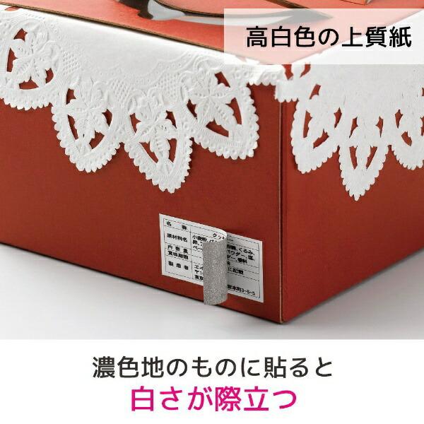 エーワンA-oneラベルシールプリンタ兼用ホワイト31677[A4/12シート/110面/マット]【rb_mmmf】