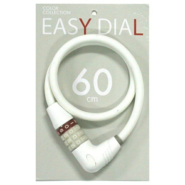アサヒサイクルAsahiCycleダイヤル式ワイヤーロックイージーマイダイヤルロック(ホワイト/60cm)02790