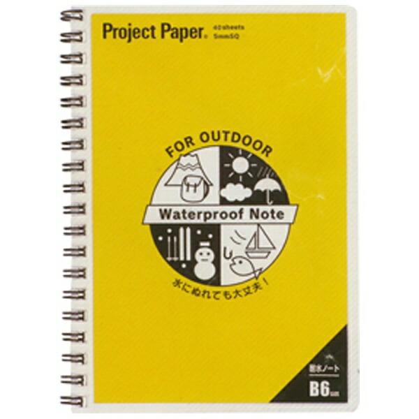 オキナOkinaメモ・付箋紙プロジェクト耐水ノートB6版ECT081