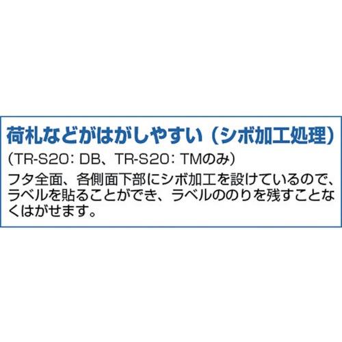 トラスコ中山α折りたたみコンテナ20L透明TRS20