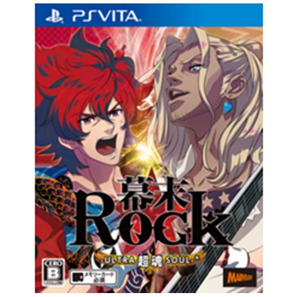 マーベラスMarvelous幕末Rock超魂(ウルトラソウル)通常版【PSVitaゲームソフト】