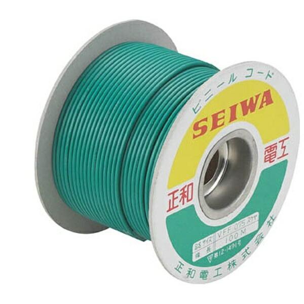 正和電工SeiwaDenkoアースコードVSFコード100mドラム巻SF100CD