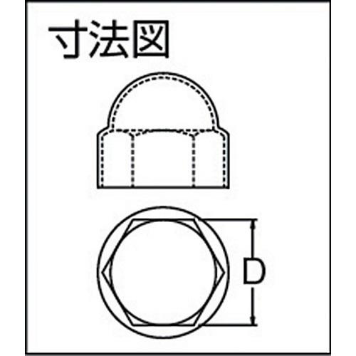 SDC田中SDCTanakaプロテクトパーツ「袋ナットキャップ」FC12724(1袋100個)