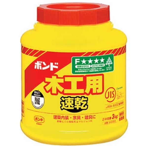 コニシボンド木工用速乾3kg(ポリ缶)40303