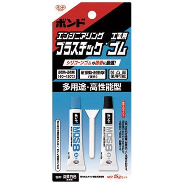 コニシMOS8弾性エポキシ接着剤15gセット04975