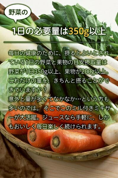 sirocaシロカSJM-180Gミキサーcrossline[SJM180G]
