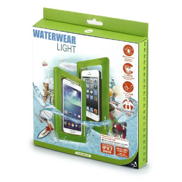 TUNEWEARスマートフォン用[幅75mm]WATERWEARLIGHT防水ケース(ライム)TUN-PH-000301
